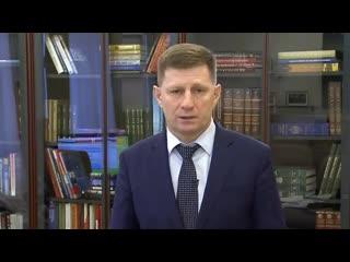 Хабаровский губернатор запретил чиновникам летать в бизнес-классе