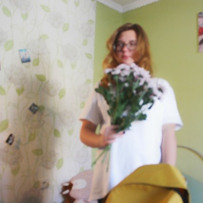 Мария Валеская