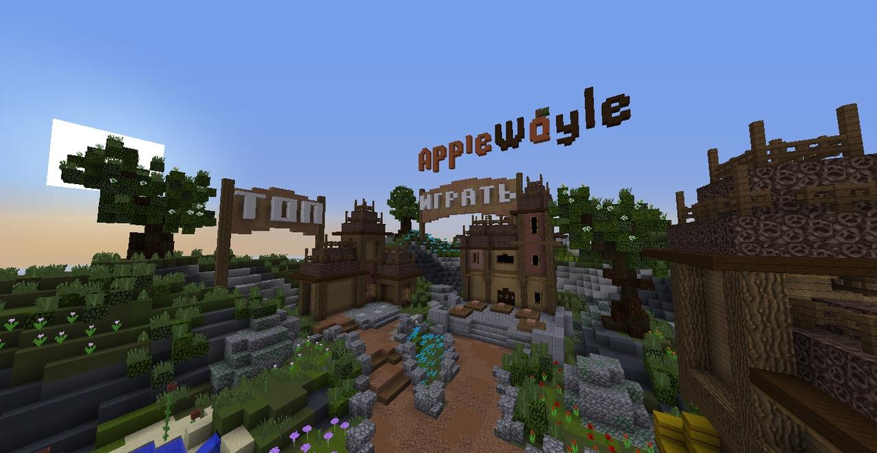 MINIGAME LOBBY Minecraft Map