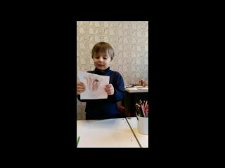 Artem (kids 0)