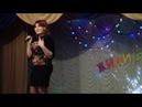полный концерт молодежного творчества ЖИВИ ЯРКО в СДК Нефтяник 6 12 18