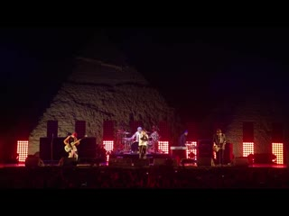 Red Hot Chili Peppers – Live At The Pyramids [Giza, Egypt ⁄ 15 March 2019]