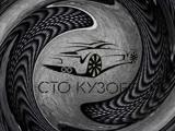 Кузовной ремонт Новосибирск. Toyota Windom