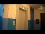 10 новых лифтов в домах по улице Фруктовой установили за счет средств фонда капитального ремонта