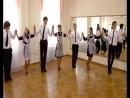 02 Уроки танцев бранль
