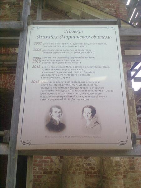 Табличка слева  ©Мария Куница https://vk.com/id5974921
