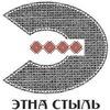 Фестываль-конкурс «Этна Стыль»