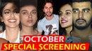 OCTOBER Grand Special Screening Varun Dhawan, Arjun Kapoor, Tapsee Pannu, Yami Gautam