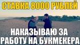 СТАВКА 8000 РУБЛЕЙ НАПОЛИ-ИНТЕР ЮВЕНТУС-АТАЛАНТА АРСЕНАЛ-КРАСНОДАР ПРОГНОЗ ДЕДА ФУТБОЛА