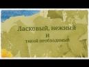 Кристиночка_Ануфриева_1080p
