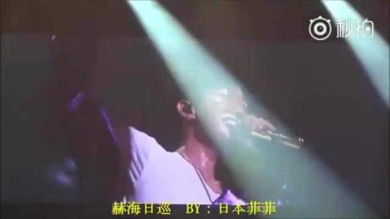 Kangin is crying