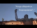 Дзэн театр ЛИСДИZ на дне и ночи музеев Антон Шутов, Изо Осокина, Арт. Тумо