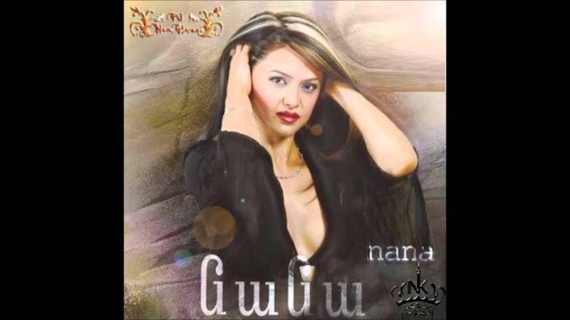 Նանա Դաղստան շարան Nana Daghstan sharan Audio ©