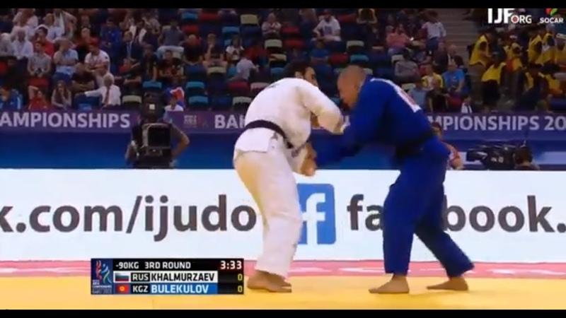 World Judo Championships 2018 KHALMURZAEV Khusen Russia BULEKULOV Faruch Kyrgyzstan