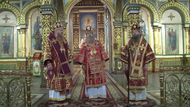 Слово епископа Максима, епископа Гермогена и епископа Евфимия в день памяти Сергия Елецкого