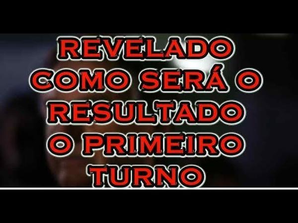 REVELADO - COMO SERÁ O RESULTADO NO PRIMEIRO TURNO
