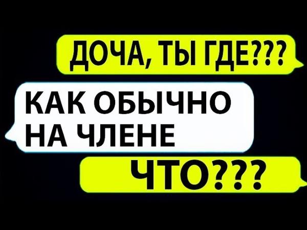 20 СМС переписок, которые очень смешные. Смс от подписчиков с безупречным чувством юмора. SMS