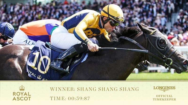 Shang Shang Shang Wins The Norfolk Stakes | Royal Ascot 2018