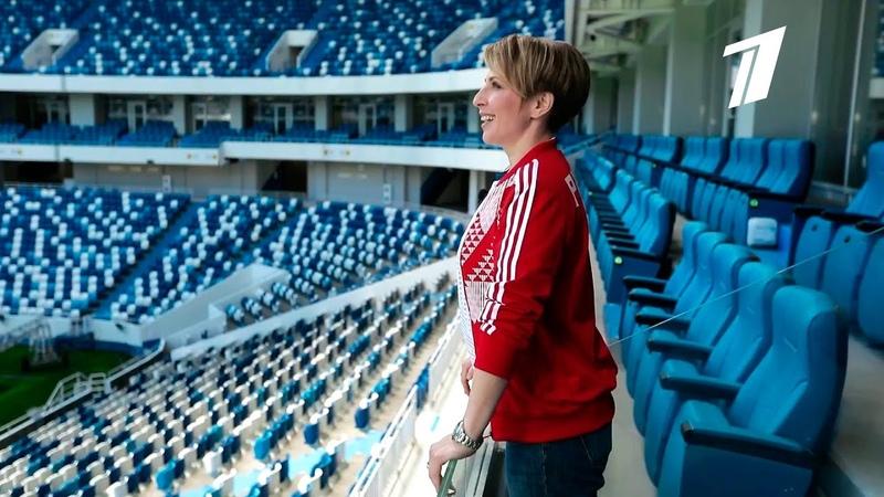 Стадион «Калининград»: все, что нужно знать о стадионе чемпионата мира по футболу FIFA 2018 в России