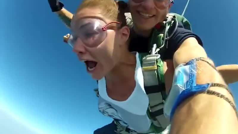 Skydive Ads
