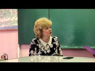 Трофимова Елена Васильевна