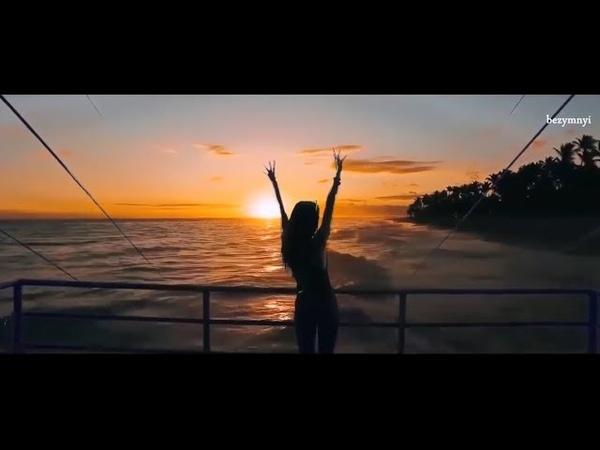 Tony Igy - Sun (Video Edit]