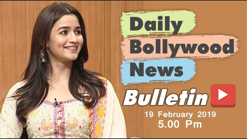 Latest Hindi Entertainment News From Bollywood | Alia Bhatt | 19 February 2019 | 500 PM
