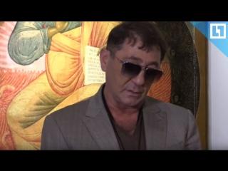 Выставка икон Лепса