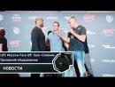 UFC Moscow Face Off: Хант-Олейник, Орловский-Абдурахимов, Крылов-Блахович | FightSpace
