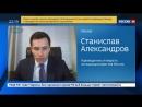 Задержание Елены Одновол Мнение Станислава Александрова