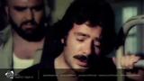 Ferdi Tayfur - Hapishane - 003ismail