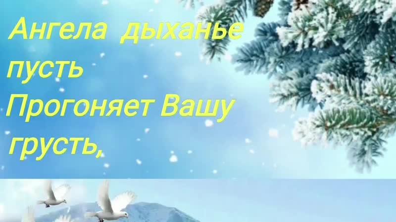 Красивое поздравление с Крещением Господним Крещение Господне Красивая музыкальная видео открытка