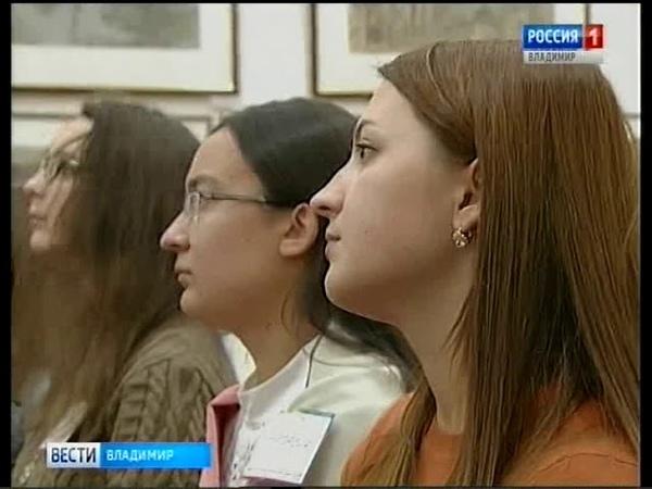 Разговор без галстука Тема Сохранение ОКН Владимирского края 22 10 18
