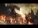 Субботний стрим И ДОЛГОЖДАННЫЙ Dark Souls 3