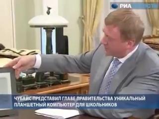 Начало 2011 года. Путин и Чубайс рассказывают сказку об