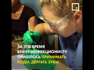 Русский доктор Вика спасает людей в Гватемале_1080p