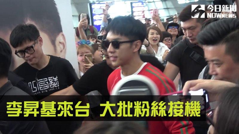 18.04.21 Lee Seung Gi Taoyuan Airport Press Video 3