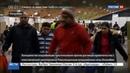Новости на Россия 24 • Президент Колумбии режим прекращения огня остается в силе