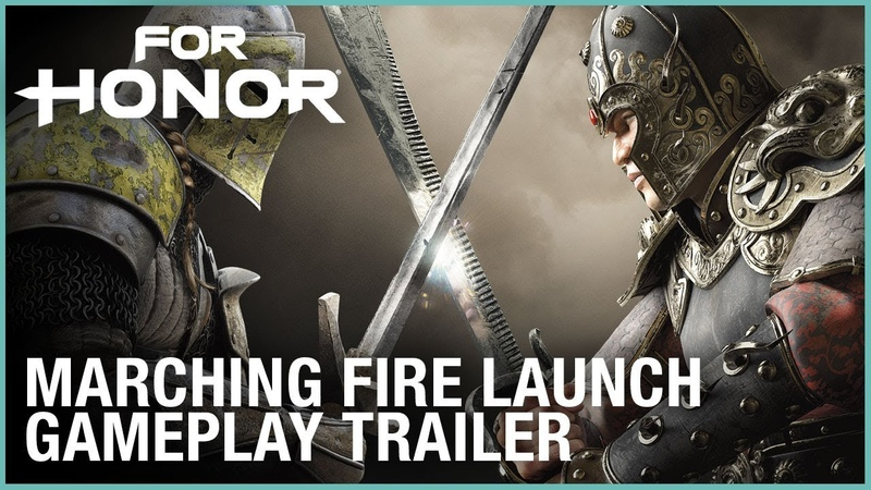 PS4\XBO - For Honor Marching Fire Edition