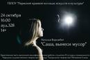 Александр Югов фото #18