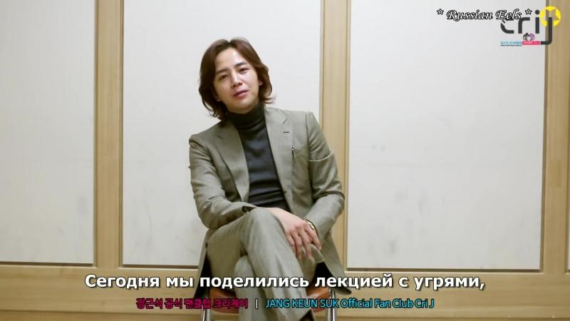 [rus.sub] Вторая лекция Профессора Чана, Ханьян 19.12.2015