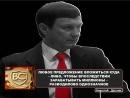 Николай Дуплик СОЦСЕТИ СТАЛИ ПО СУТИ МЕККОЙ ШАРЛАТАНОВ от МЛМ