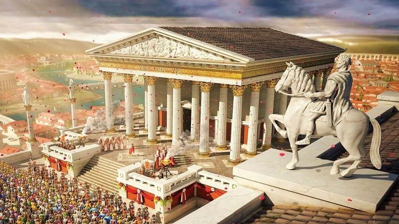 Из истории Древнего Рима (подборка эфиров)
