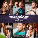 Parovoz Bar фото #29