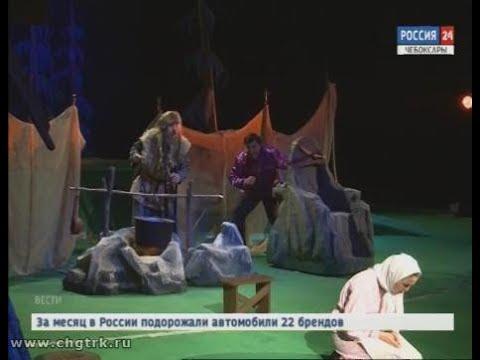 Чебоксарским театралам представят премьеру социальной драмы «Анисса»