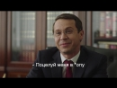 "Смотри ""Домашний Арест"" эксклюзивно на ТНТ-PREMIER"