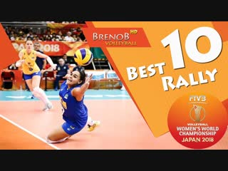 Top 10 best and longest volleyball rallies. womens wch 2018