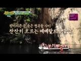 Carefree Travelers 180715 Episode 80