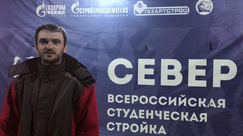 ССО Прайд Томская область