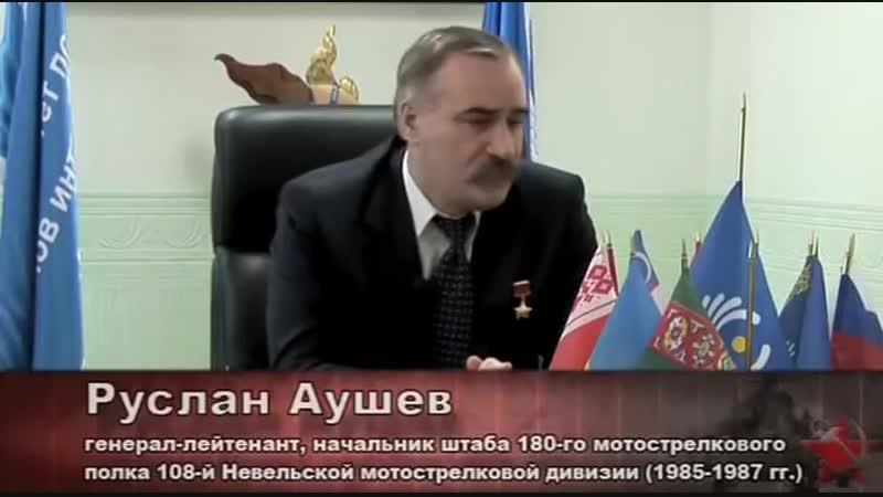 Повесть о настоящем командарме. Виктор ДУБЫНИН